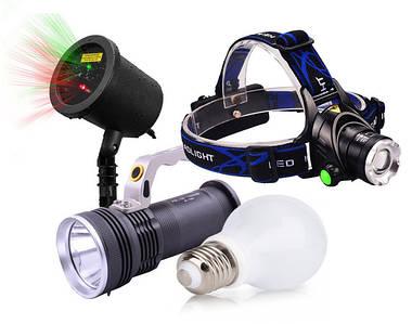 Фонарики, лампы, лазеры