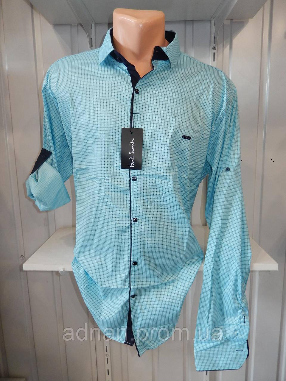 Рубашка мужская Paul Smith длинный рукав, батал, стрейч, мелкий узор №6 004 \ купить рубашку