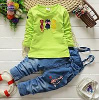 Комплект кофта и штаны для девочки