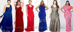 Нарядные платья для полных девушек и женщин