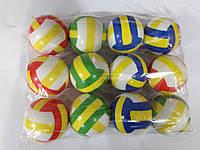 Мяч паралон 6,3см