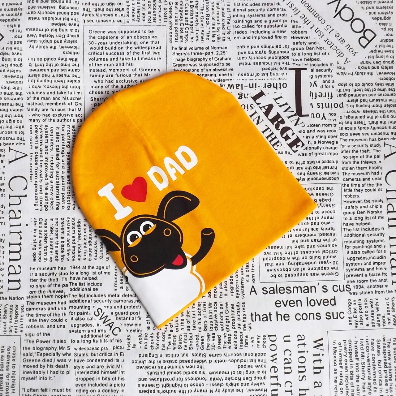 Детская хлопковая шапка  Shaun the sheep I love dad (07731)