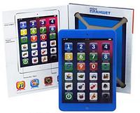 Детский игрушечный планшет Play Smart 7379А (3 цвета)