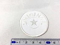 Нашивка original цвет белый 45мм
