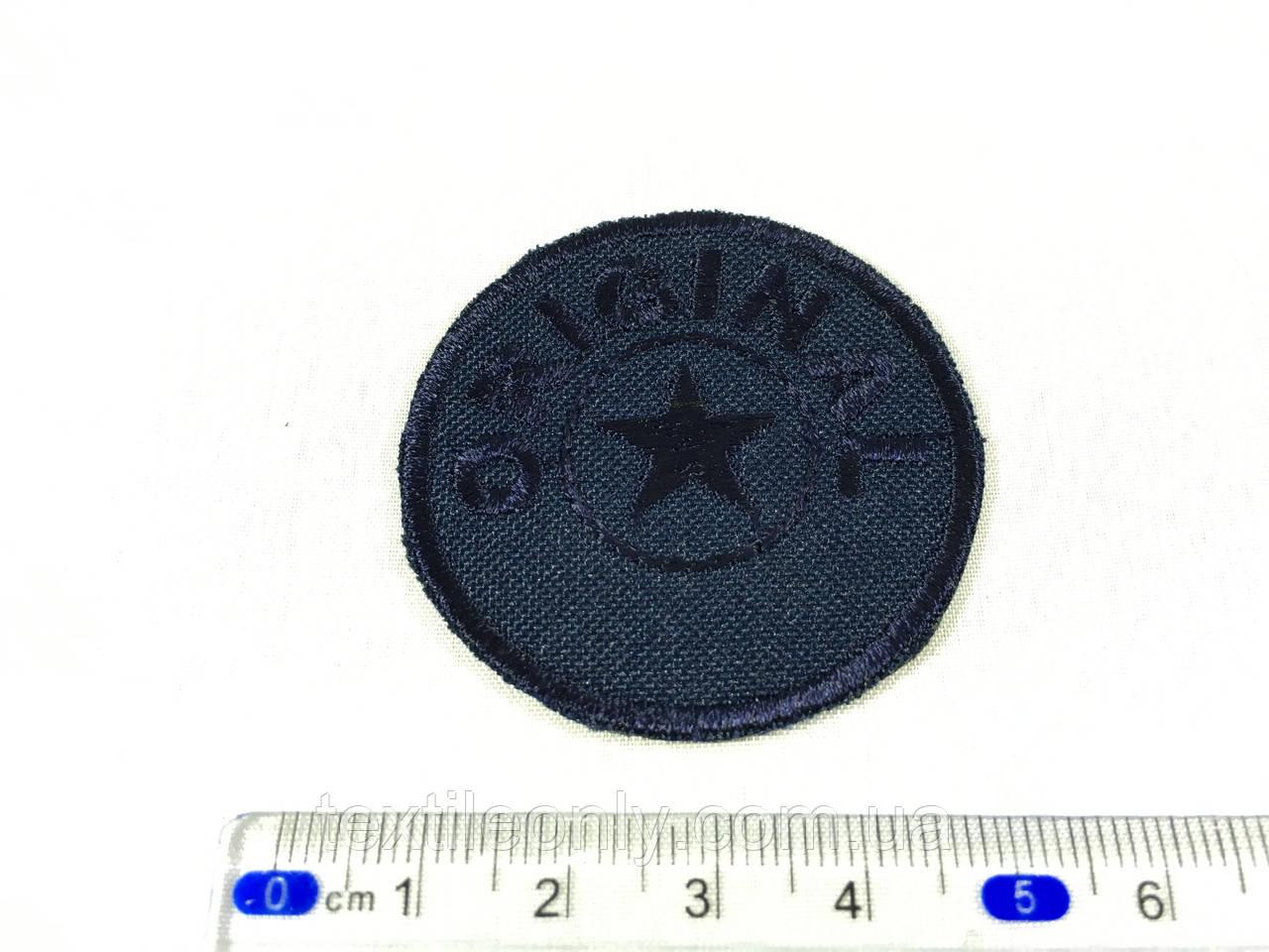 Нашивка original цвет темно синий 45мм