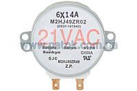 Мотор поддона для СВЧ печи SM16 BY36M1A6 Samsung DE31-10154D