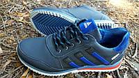 Мужские кожаные кроссовки Anser Adidas 530