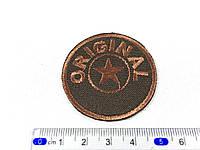 Нашивка original цвет коричневый 45мм