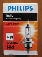 Галогенка H4 PHILIPS 12V 100/90W 12569 RA Rally