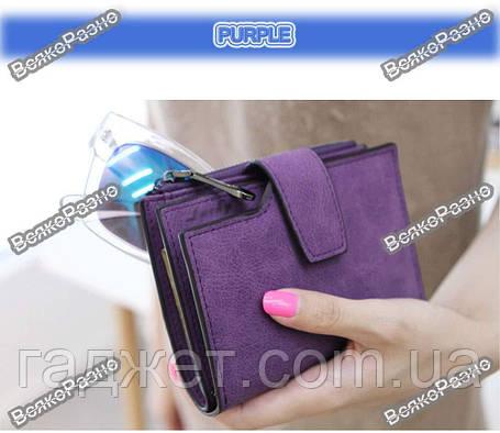 Женский кошелек фиолетового цвета. Кошелек, фото 2