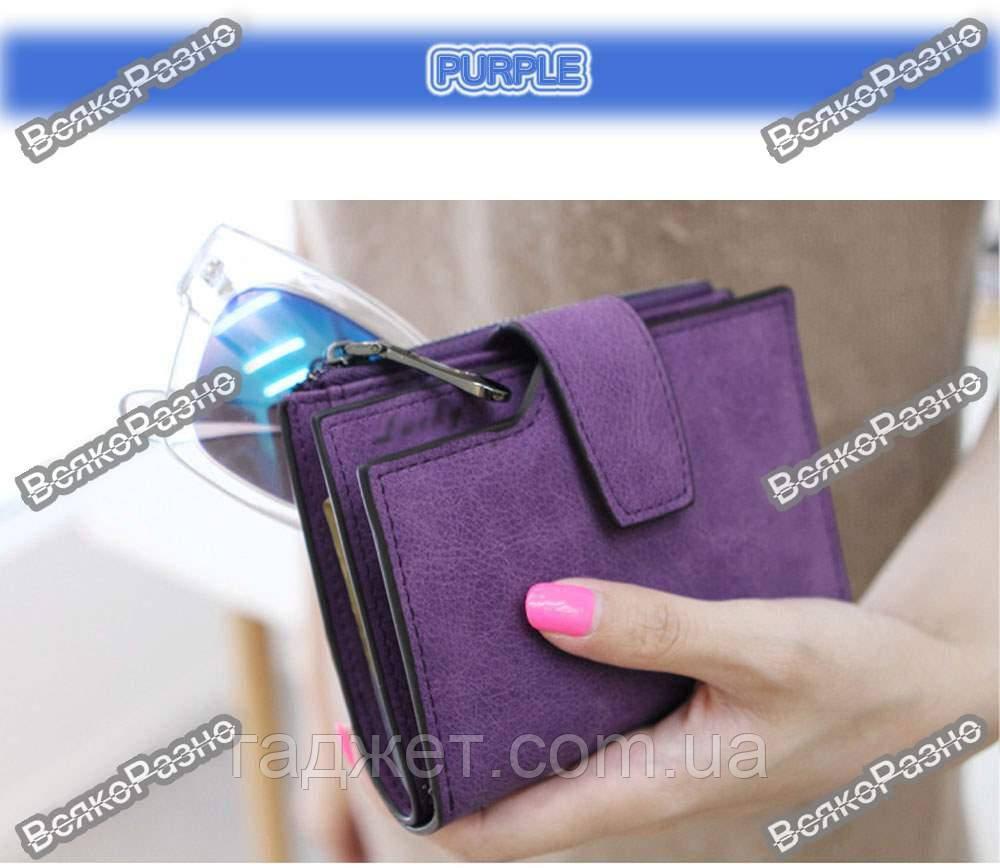 Женский кошелек фиолетового цвета. Кошелек