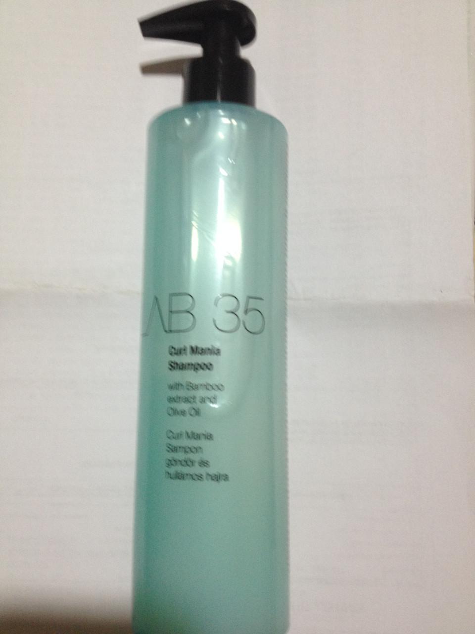 Lab 35 от Каллос  Шампунь для кудрявых и вьющихся волос