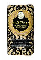 Элитное натуральное мыло - Luxury Black Soap, 250 г.