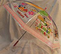 Зонт Детский трость полуавтомат Angry birds 18-3128-9
