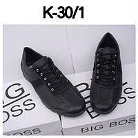 Обувь больших размеров Кожаные мужские кроссовки Big Boss 5693d3c180940