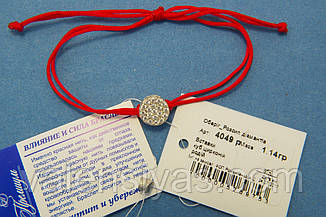 Браслет оберіг червона нитка - Розсип диамантов, фото 3
