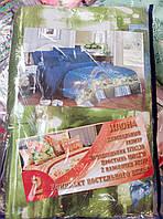 Двухспальный постельный комплект хлопок