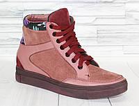 Ботинки спортивные. Сникерсы Натуральная кожа 1168