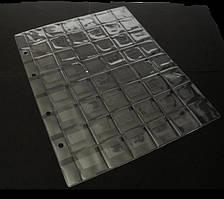 Лист для монет формат А4 200*250 мм на 48 осередків