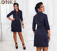Женское платье №д1280-12 большие размеры