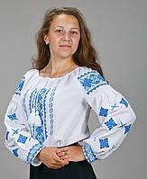 Женская вышиваночка. Синий крестик, домотканое полотно. Этно вышивка.