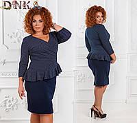 Женское платье №с4106-12 большие размеры