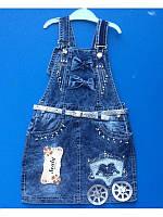 Комбинезон джинсовый для девочки с юбкой 116-128