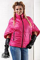 Модная женская куртка куртка короткий рукав .Фото реал!