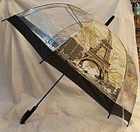 Зонт Для подростка трость полуавтомат Париж 18-3121-2