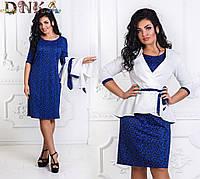 Женский комплект платье + жакет  №с4102-12 большие размеры