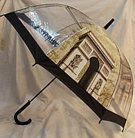 Зонт Для подростка трость полуавтомат 18-3121-3