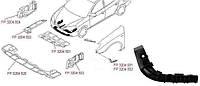Грязезащита переднего бампера для Hyundai Elantra 2006-10 (HD)
