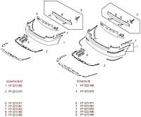 Шина заднего бампера один/два выхлопа для Hyundai Sonata 2005-07 (NF)