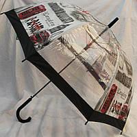 Зонт Для подростка трость полуавтомат Лондон 18-3121-7