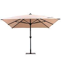 Зонт Виллидж 3,5х3,5м, солнцезащитный зонт, зонт для пляжа, зонт для кафе, зонт для ресторана, зонт
