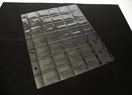 Лист для монет формат А4 200*250 мм на 35 осередків