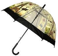Зонт Для подростка трость полуавтомат Париж 18-3121-9