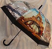 Зонт Для подростка трость полуавтомат Париж 18-3121-11
