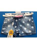 Модные джиновые шорты для девочки 1-3 года