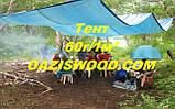 Тент дешево 10х18м универсальный тарпаулин синий 60г/1м² с люверсами, фото 4