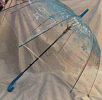 Зонт Для подростка трость полуавтомат Цветы 18-3140-4