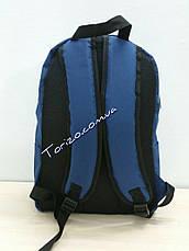Рюкзак спортивный городской синий, фото 3