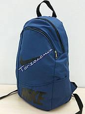 Рюкзак спортивный городской синий, фото 2