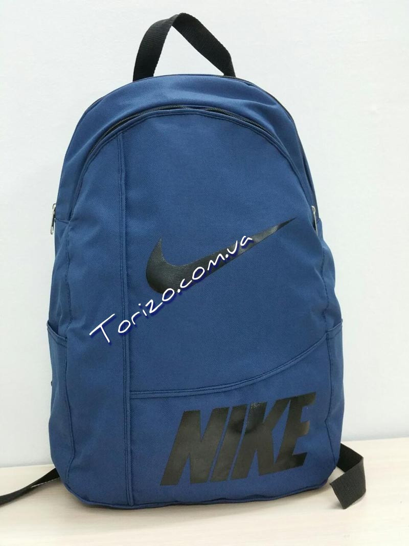 Рюкзак спортивный городской синий