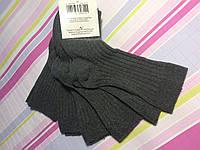 Носочки детские Mothercare, 1-2 года, набор из 5 шт