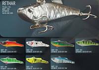Воблер RETHAR Bratfishing