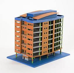 3D модель многоэтажного дома