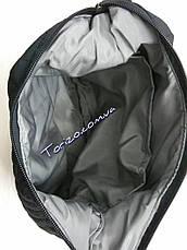 Глянец черная сумка женская через плечо стёганная, фото 3