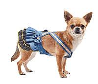 Pet Fashion Сарафан Арина XS
