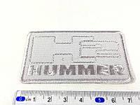 Нашивка Hummer цвет светло серый 77x43мм